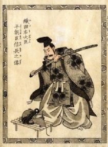 Vintage Japanese samurai poster - Two rats